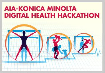 AIA-Konica Minolta Digital Health Hackathon